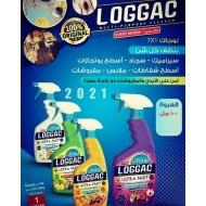 Magic Cleaner (Loggac)