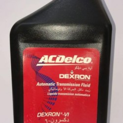 ACDelco DEXRON VI Automatic Transmission Fluid