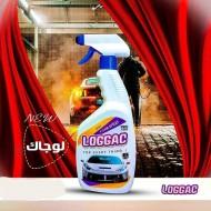 Magic Car Cleaner (Loggac)