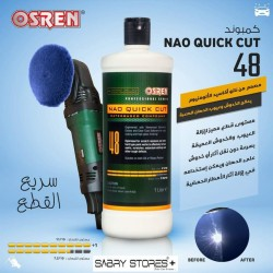 OSREN Nao Quick Cut 48
